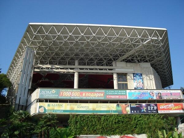 Концертный зал «Фестивальный»